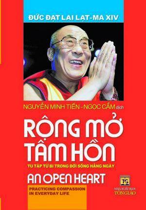 rong_mo